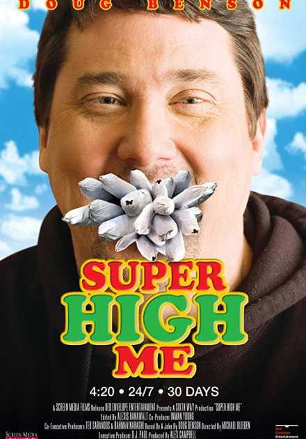 فيلم Super High Me 2007 مترجم