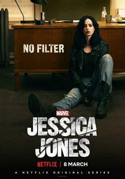 مسلسل Marvels Jessica Jones