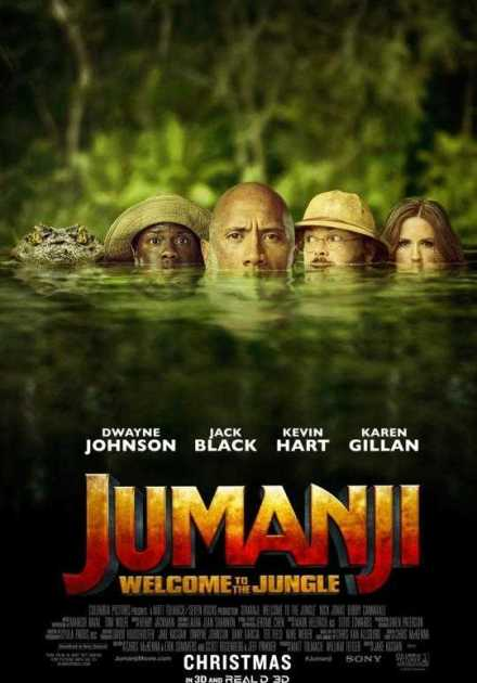 فيلم Jumanji Welcome to the Jungle 2017 مترجم