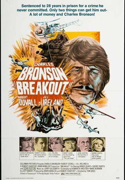 فيلم Breakout 1975 مترجم