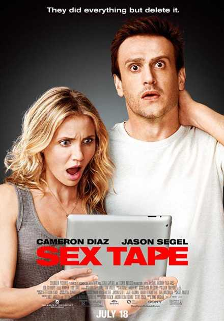فيلم Sex Tape 2014 مترجم