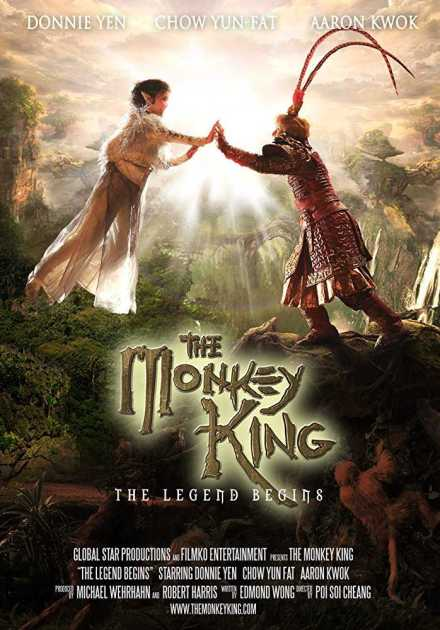 فيلم The Monkey King The Legend Begins 2016 مترجم