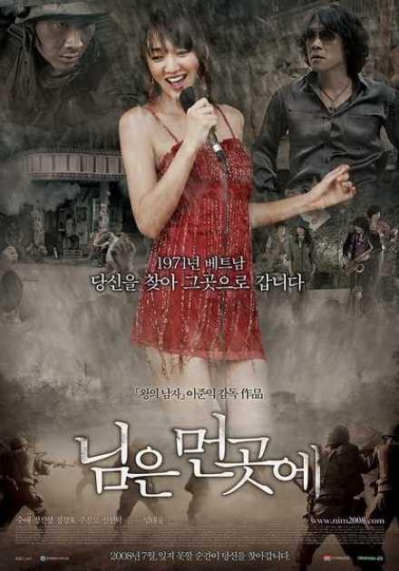 فيلم Sunny 2008 مترجم