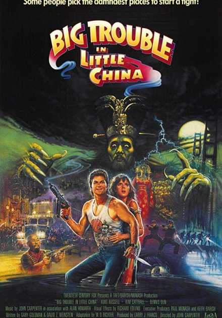 فيلم Big Trouble in Little China 1986 مترجم