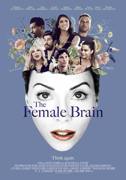 فيلم The Female Brain 2017 مترجم
