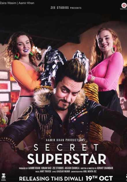 فيلم Secret Superstar 2017 مترجم