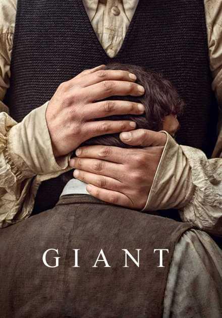 فيلم Giant 2017 مترجم