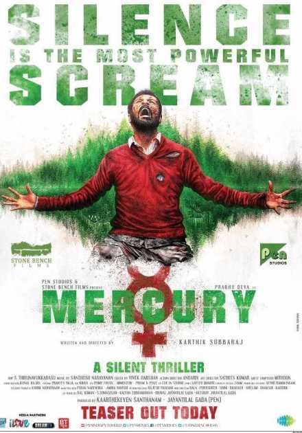 فيلم Mercury 13 2018 مترجم