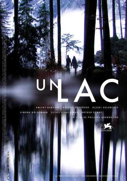فيلم Un lac 2008 مترجم