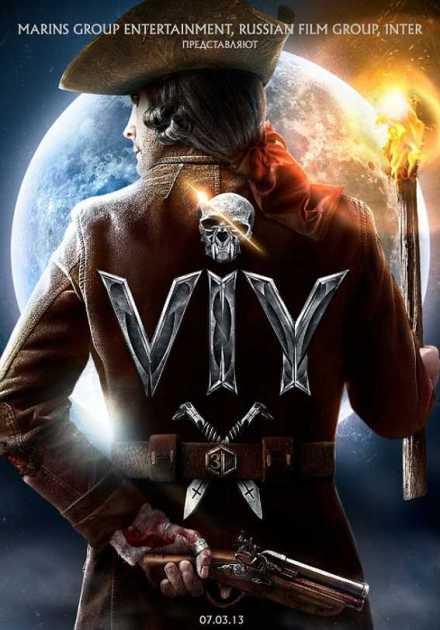 فيلم Viy 2014 مترجم
