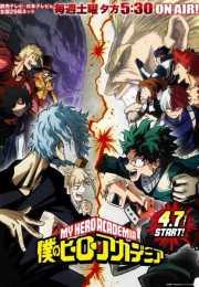 أنمي My Hero Academia الموسم الثالث – الحلقة 18