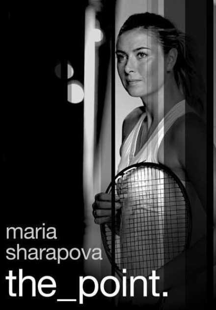 فيلم Maria Sharapova The Point 2017 مترجم
