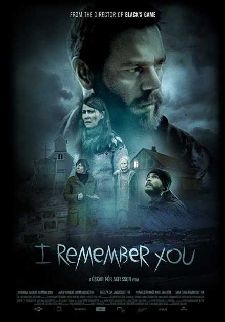 فيلم I Remember You 2017 مترجم