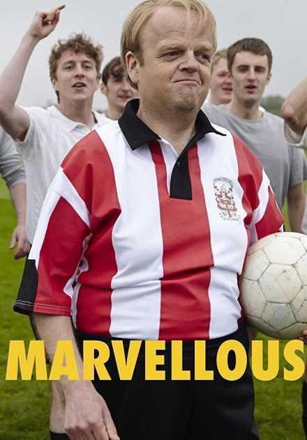 فيلم Marvellous 2014 مترجم
