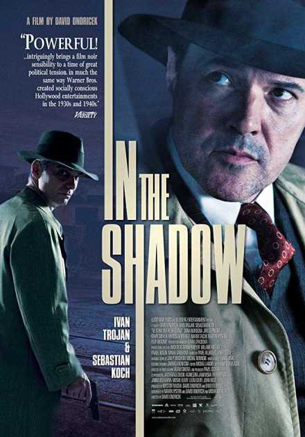 فيلم In the Shadow 2012 مترجم
