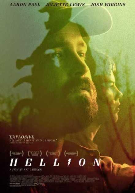 فيلم Hellion 2014 مترجم