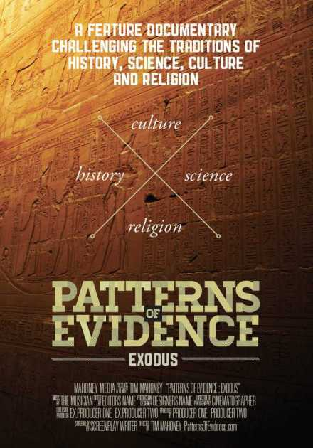 فيلم Patterns of Evidence Exodus 2014 مترجم