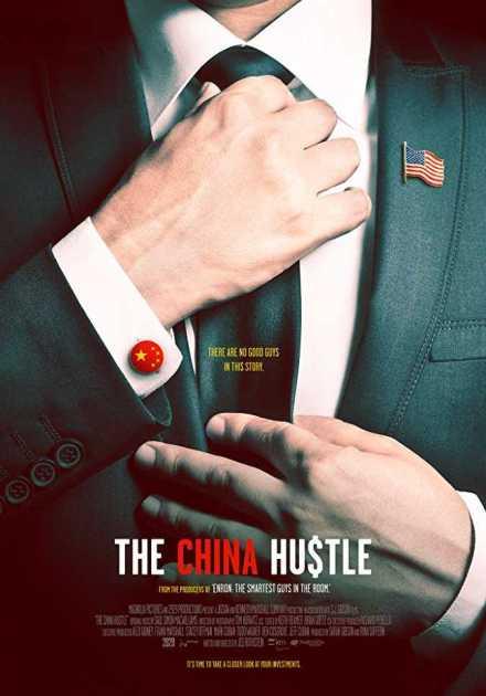 فيلم The China Hustle 2017 مترجم