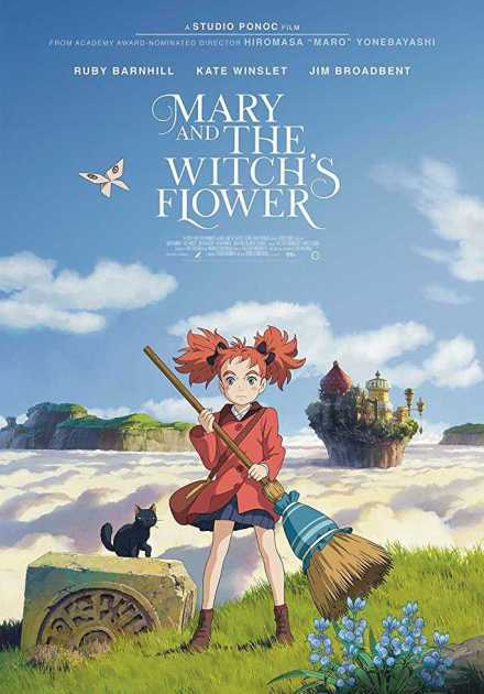فيلم Mary And The Witch's Flower 2017 مترجم