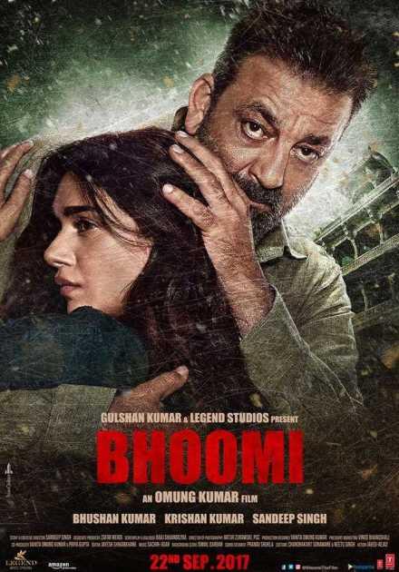 فيلم Bhoomi 2017 مترجم
