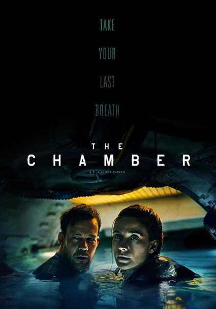 فيلم The Chamber 2016 مترجم
