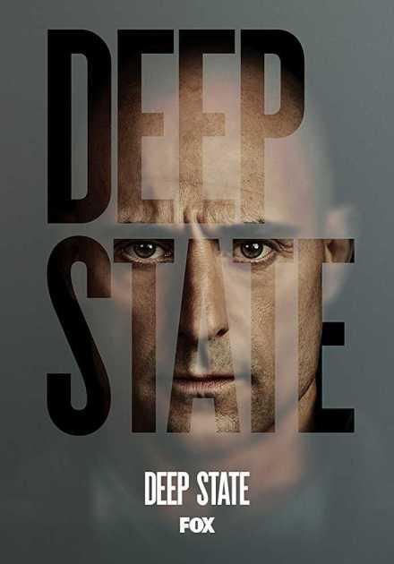 مسلسل Deep State