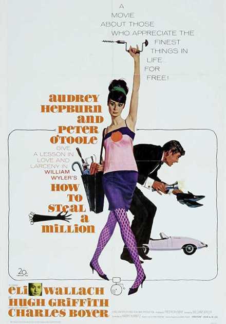 فيلم How to Steal a Million 1966 مترجم