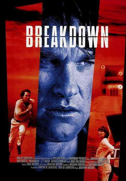 فيلم Breakdown 1997 مترجم