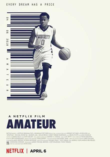 فيلم Amateurمترجم 2018