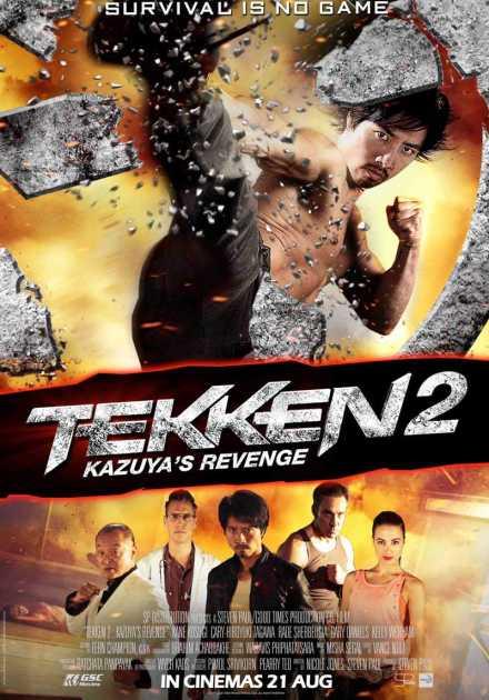 فيلم Tekken Kazuya's Revenge 2014 مترجم