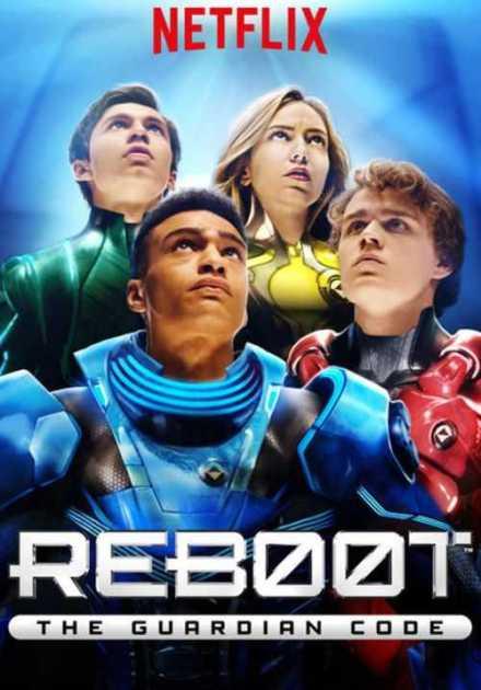 مسلسل ReBoot: The Guardian Code