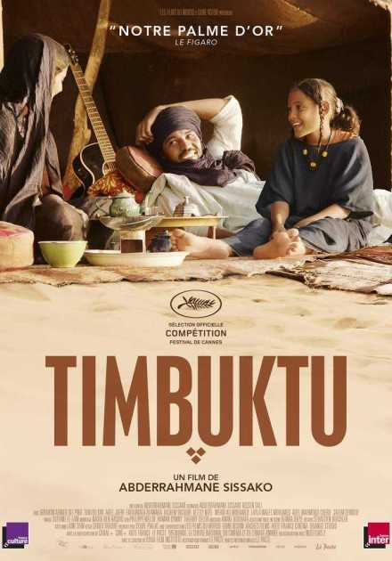 فيلم Timbuktu  2014 مترجم