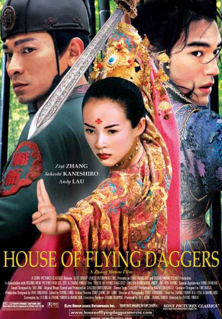 فيلم House of Flying Daggers 2004 مترجم