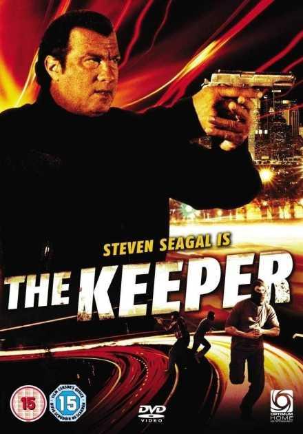 فيلم The Keeper 2009 مترجم