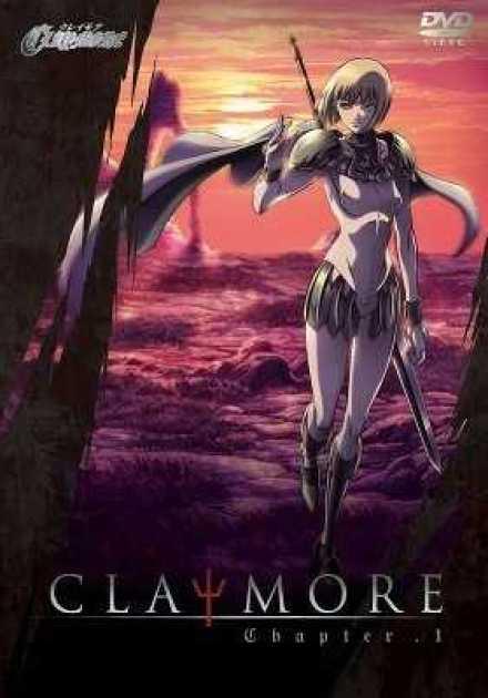 أنمي Claymore