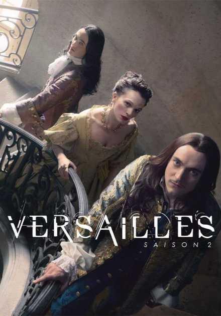 مسلسل Versailles الموسم الثاني