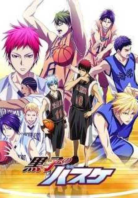 أنمي Kuroko no Basket – الموسم الثّالث