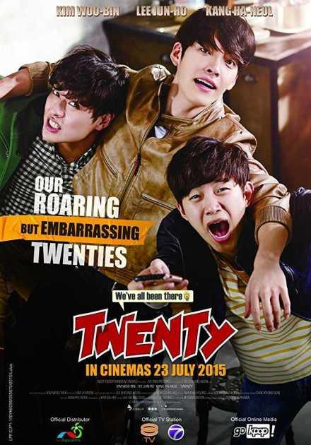 فيلم Twenty 2015 مترجم