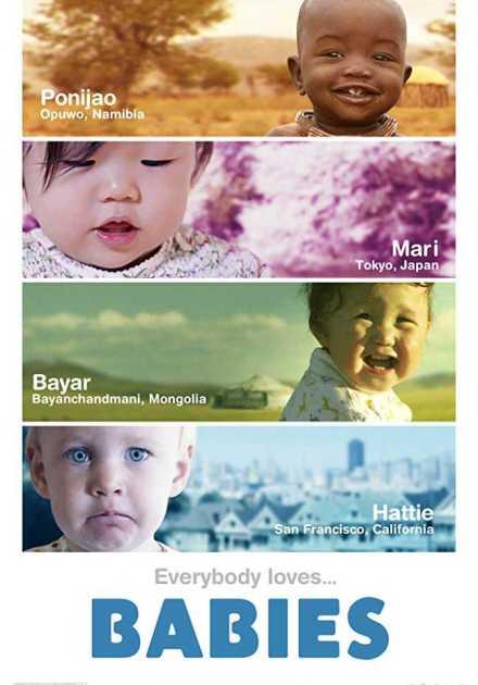 فيلم Babies 2010 مترجم