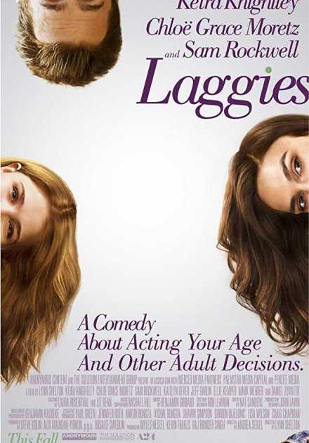 فيلم Laggies 2014 مترجم
