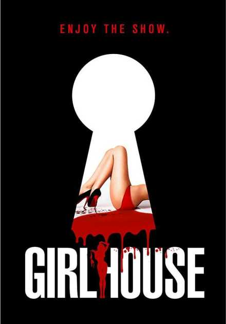 فيلم Girl House 2014 مترجم