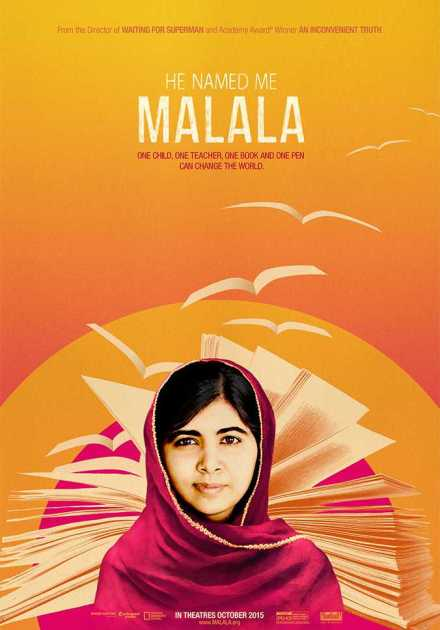 فيلم He Named Me Malala 2015 مترجم