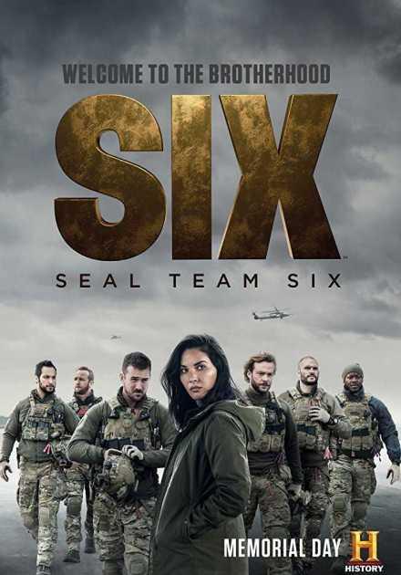 مسلسل Six