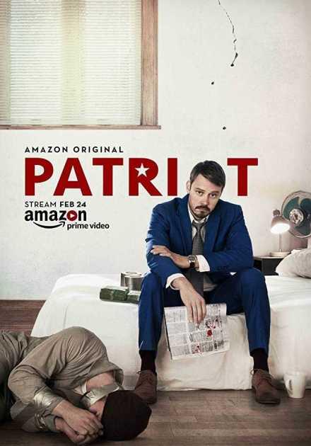 مسلسل Patriot الموسم الأول