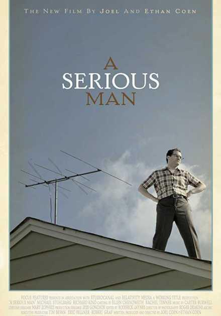 فيلم A Serious Man 2009 مترجم
