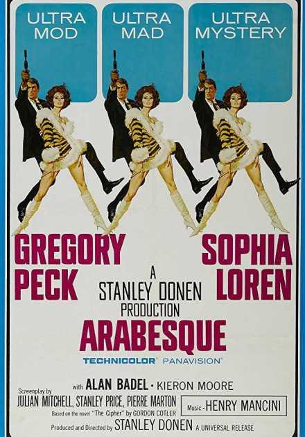 فيلم Arabesque 1966 مترجم