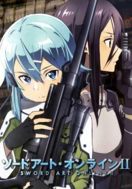 أنمي Sword Art Online – الموسم الثاني