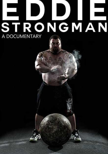 فيلم Eddie Strongman 2015 مترجم