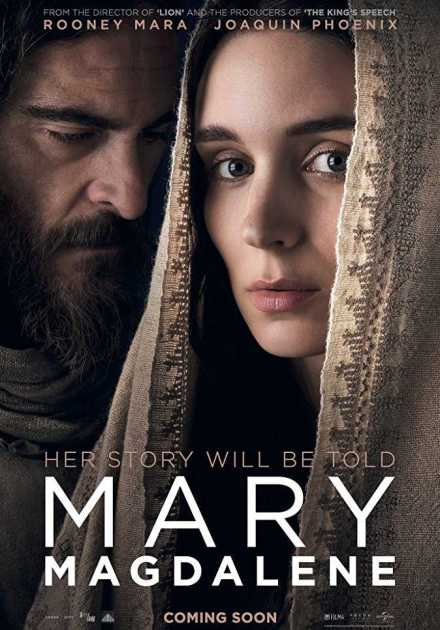 فيلم Mary Magdalene 2018 مترجم