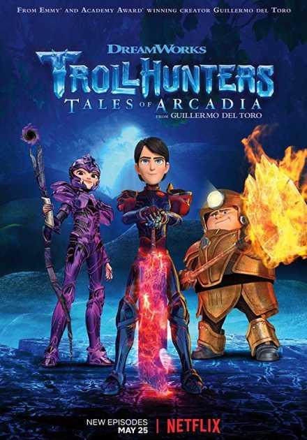 مسلسل Trollhunters الموسم الثالث